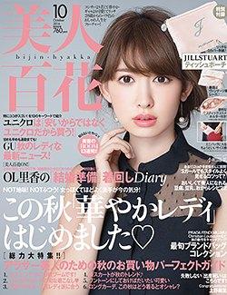 日本橋高島屋(Lsize)店がNEW OPEN!!!