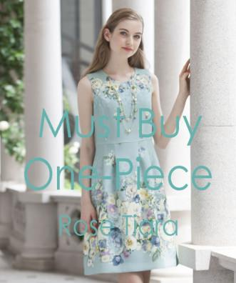 MUST BUY ONEPIECE