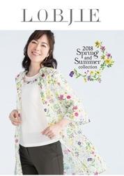春夏のカタログを公開しました!