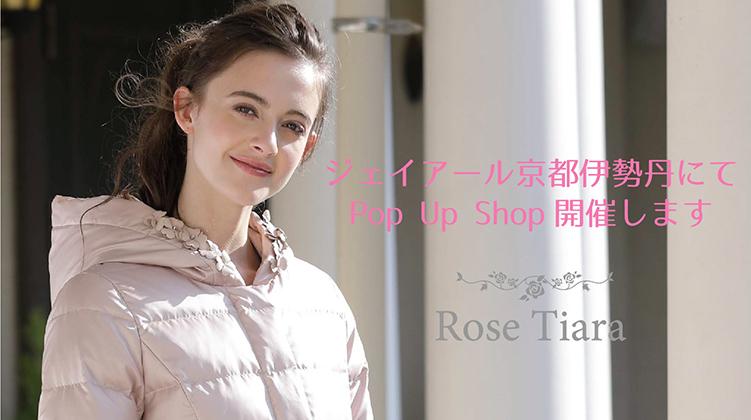 【RoseTiara】予告/ジェイアール京都伊勢丹POP UP SHOPのお知らせ
