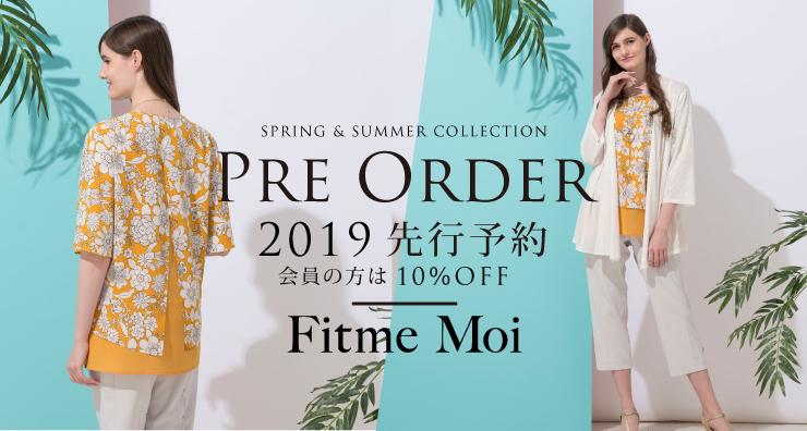 先行予約spring Vol.5がスタート!!