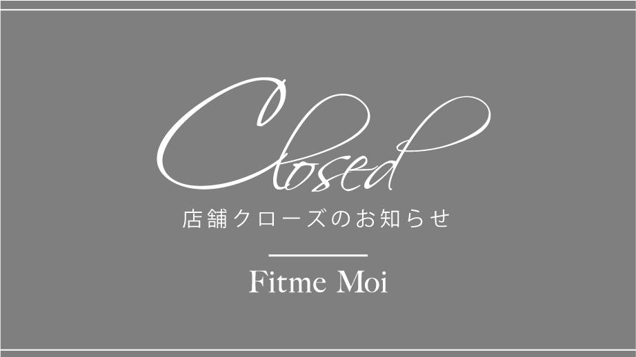 店舗クローズのお知らせ・阪急梅田店