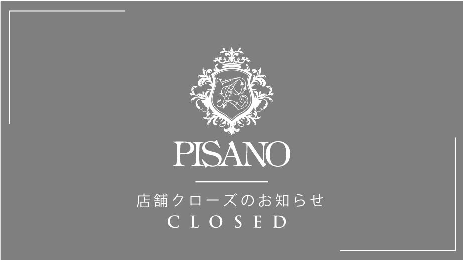 PISANO 「NOBLE ROMANTIC」な上品エレガンスアイテム
