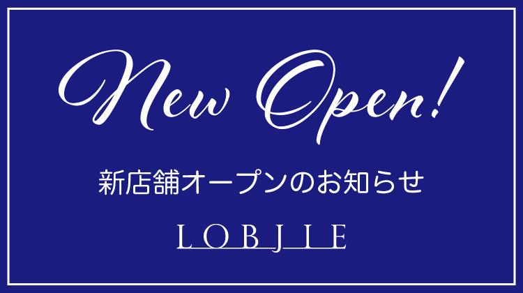 [LOBJIE] New Open!米子高島屋店