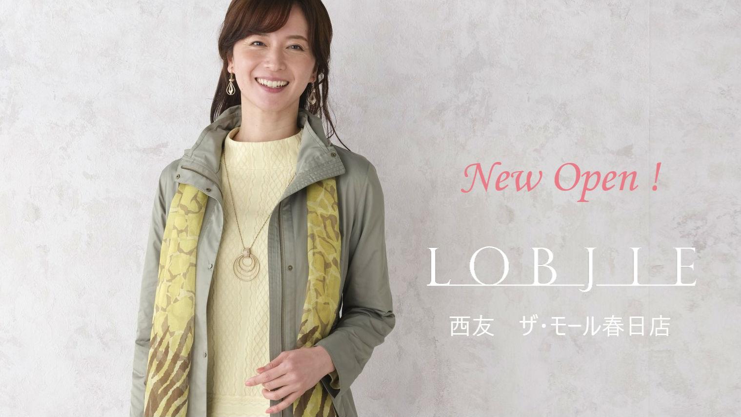 [LOBJIE] New Open!西友ザ・モール春日店