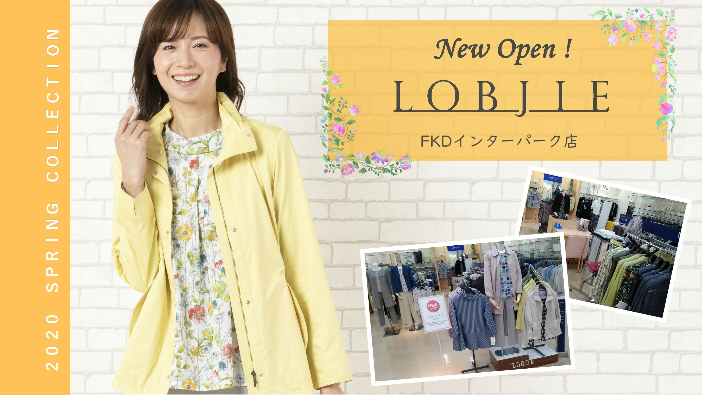 [LOBJIE] New Open!FKDインターパーク店