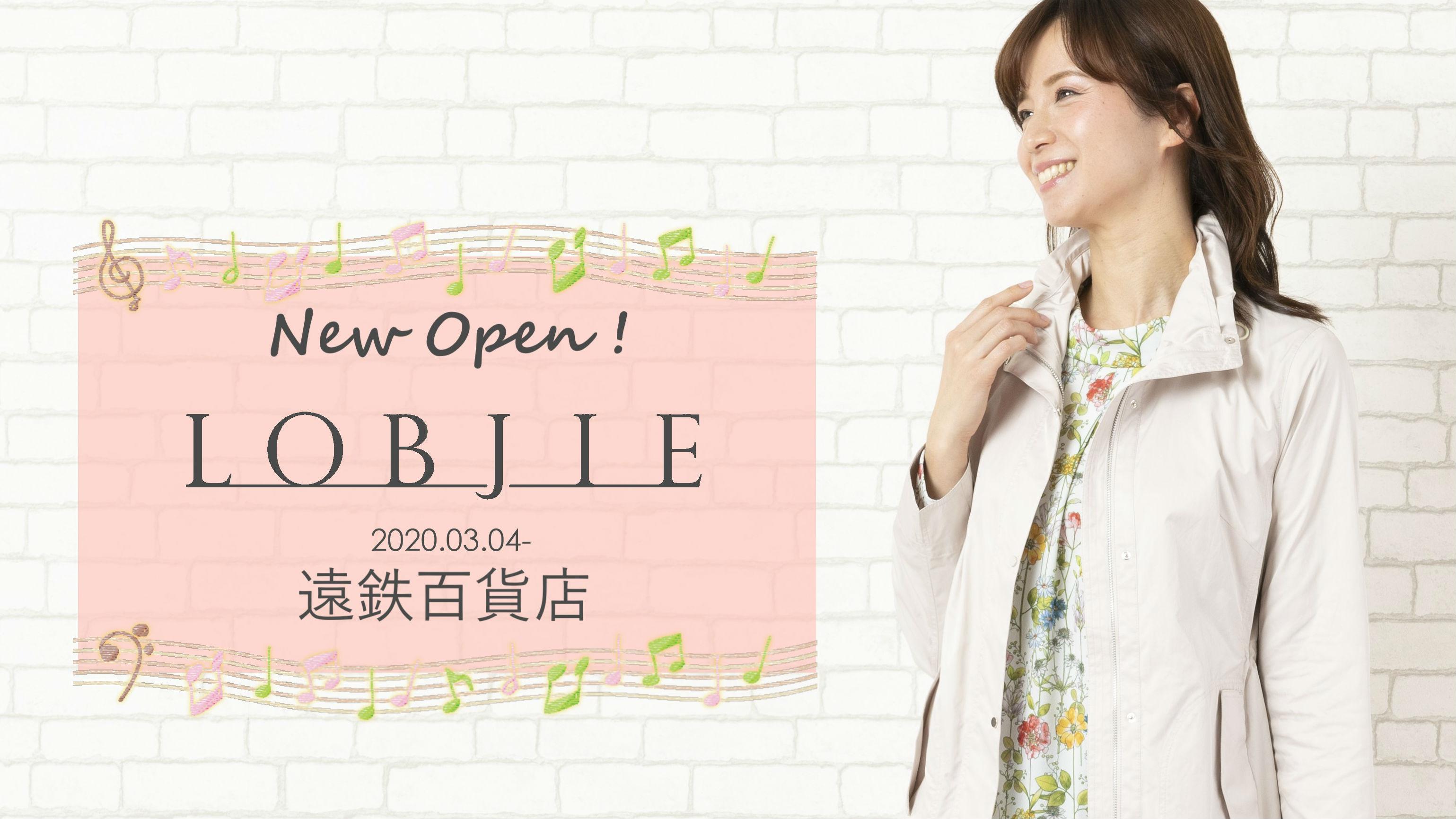 [LOBJIE] New Open!遠鉄百貨店
