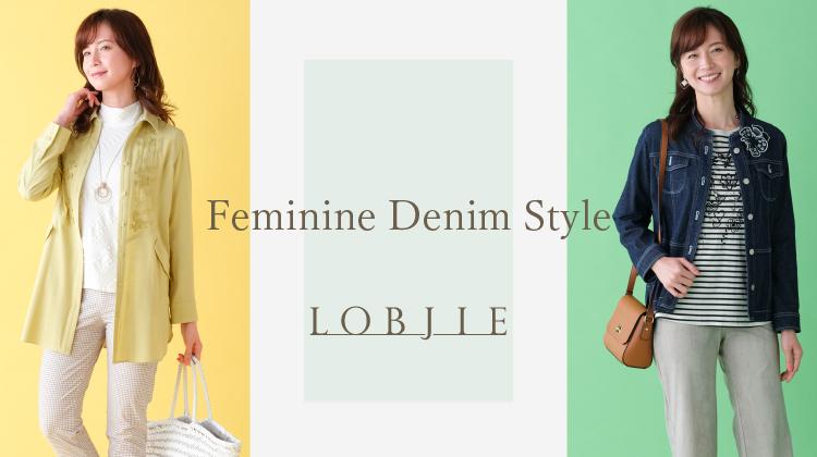 [LOBJIE] フェミニンなデニムアイテムが入荷致しました
