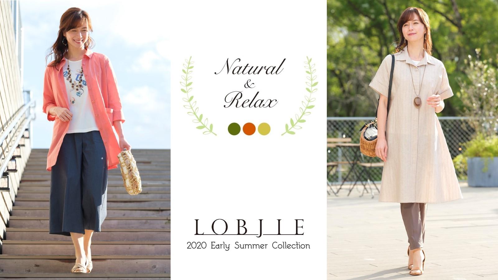 [LOBJIE] カタログ掲載の初夏商品が入荷致しました
