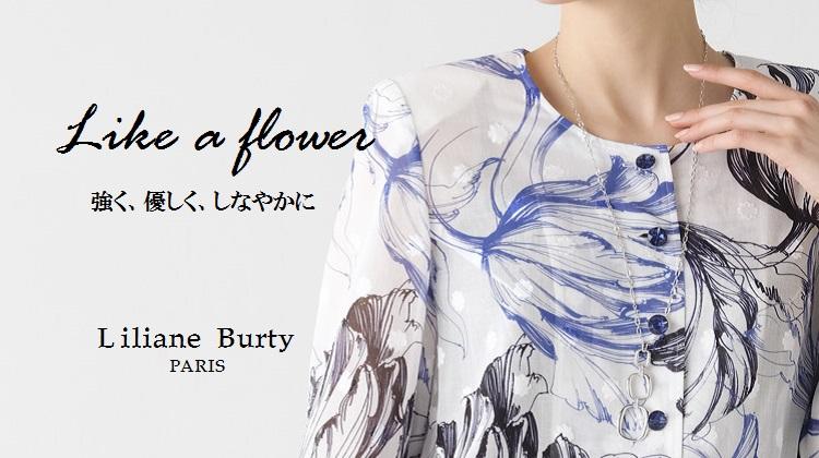 【リリアンビューティ】 Like a Flower.