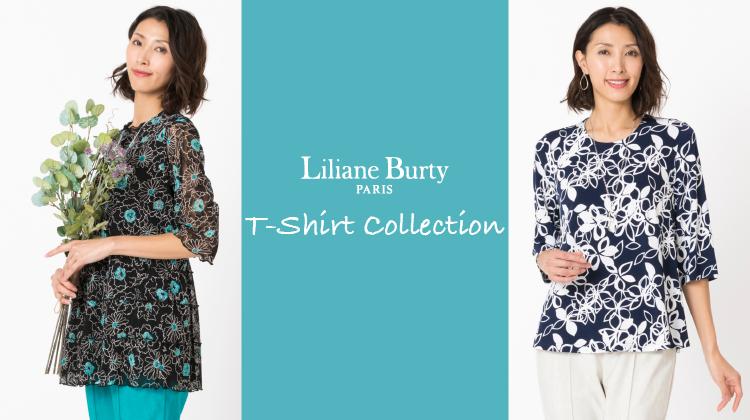 Natural Linen これからの季節に着たいリネン混アイテム