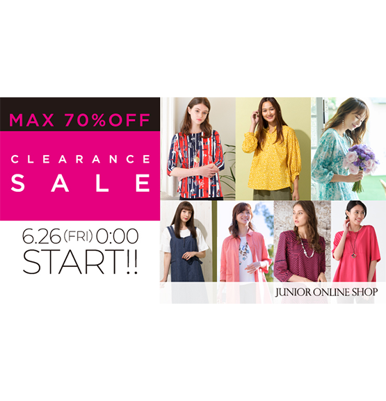 JUNIOR ONLINE SHOP 夏のSALE