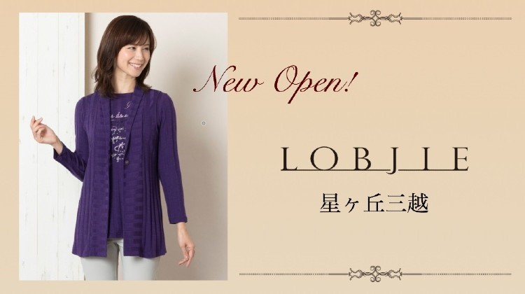 【LOBJIE】New Open! 星ヶ丘三越