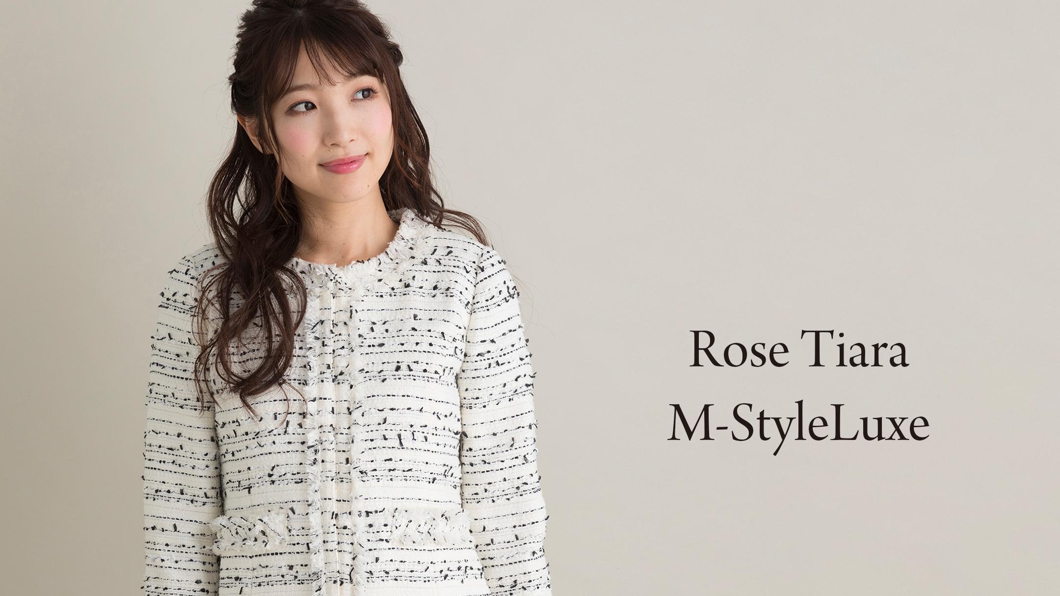M-StyleLuxeコラボアイテム、ツイードジャケット