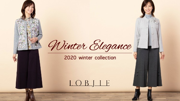 【LOBJIE】Winter Elegance -柔らかセットアップ-