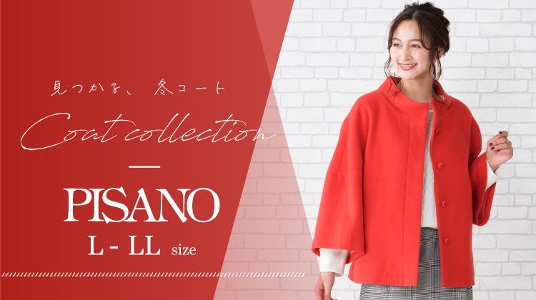PISANO ピサーノで見つかる「冬コート」