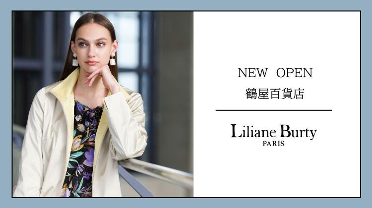 【リリアンビューティ】NEW OPEN  熊本鶴屋百貨店