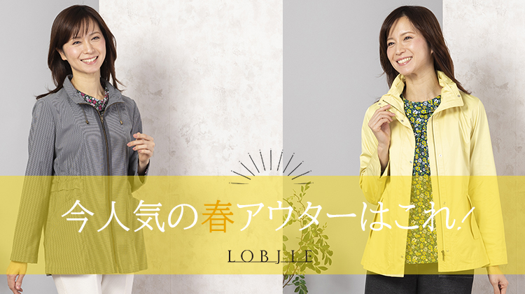 【リリアンビューティ】HELLO,MY SHOP 松坂屋名古屋店