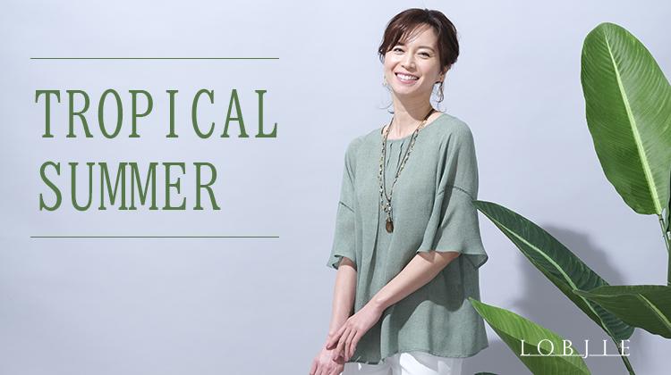 【ピサーノ】夏のボタニカルガーデン -Botanical Garden-