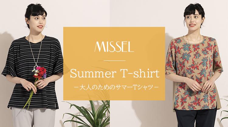 【ミゼール】大人のためのサマーTシャツ