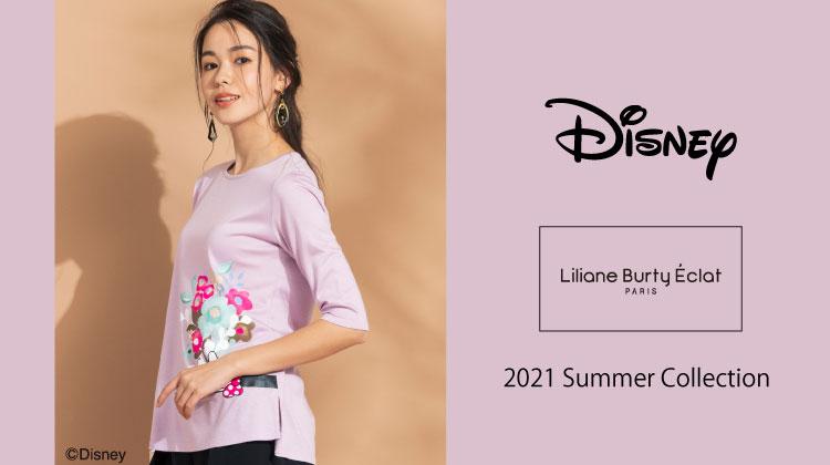 【リリアンビューティエクラ】Disneyデザインの大人可愛いTシャツがエクラから登場