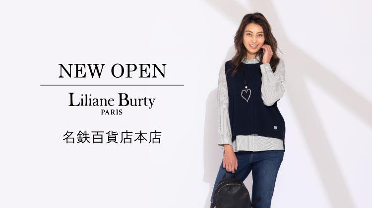 【リリアンビューティ】NEW OPEN!名鉄百貨店本店
