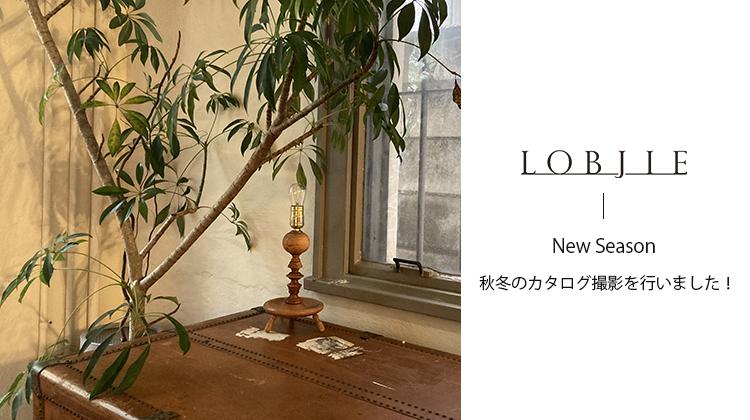 【ロブジェ】秋冬のカタログ撮影を行いました!