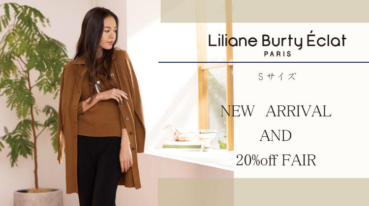 【ピサーノ】NEW OPEN! 大和香林坊店